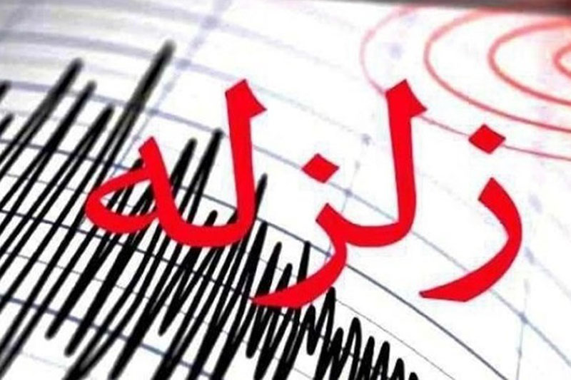 جزئیات زلزله در هرمزگان