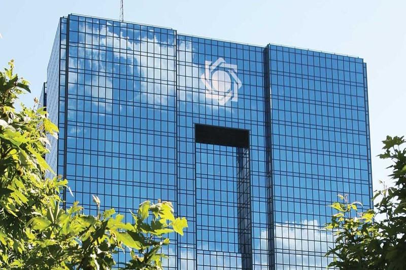 هدف بانک مرکزی از ارایه مشوقهای جدید به صادرکنندگان چیست؟