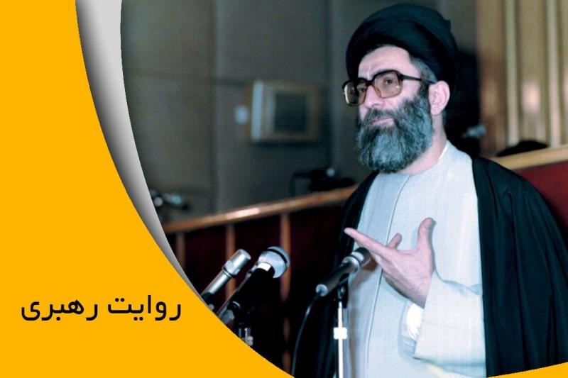مستندی درباره آغاز رهبری حضرت آیتالله سید علی خامنهای را ببینید