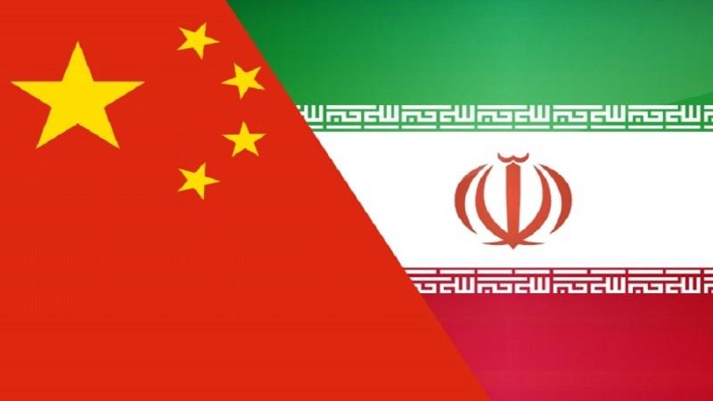 مساله چین با ایران چیست؟