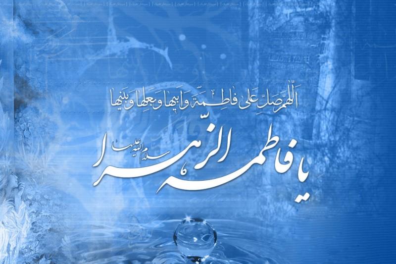 داستان ازخودگذشتگی حضرت زهرا (س) درباره مرد گرسنه