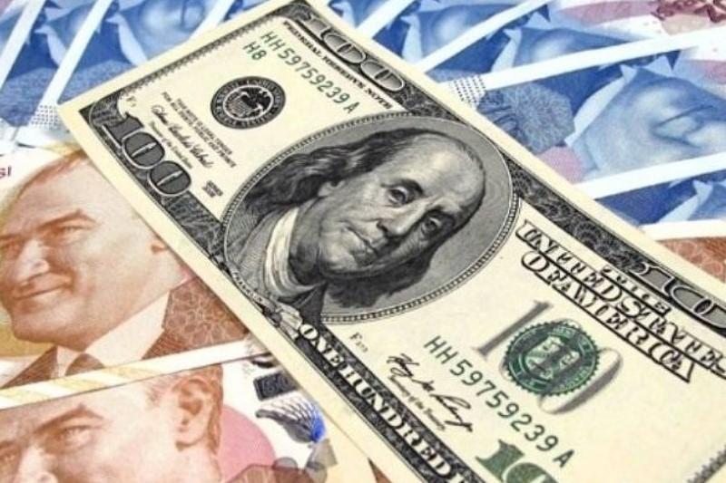 نرخ ۴۷ ارز بین بانکی در پنجم اسفند ۹۷