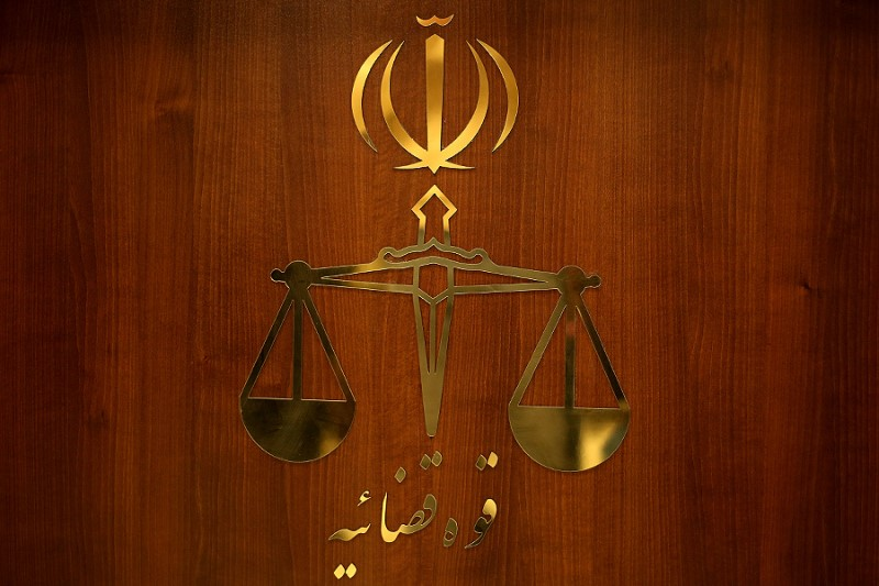 معرفی معمارقوه قضایی پس از انقلاب اسلامی+تصویر