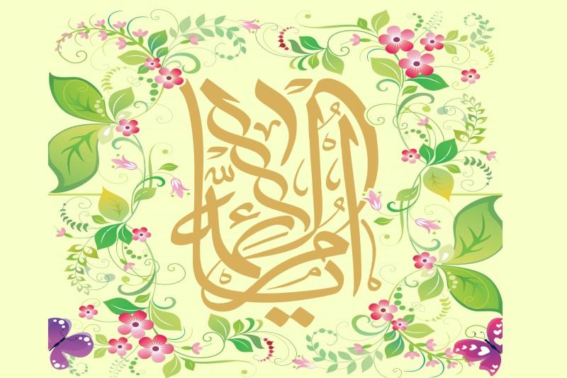#استوری ویژه اینستاگرام برای  ولادت حضرت فاطمه زهرا سلام الله علیها+فیلم