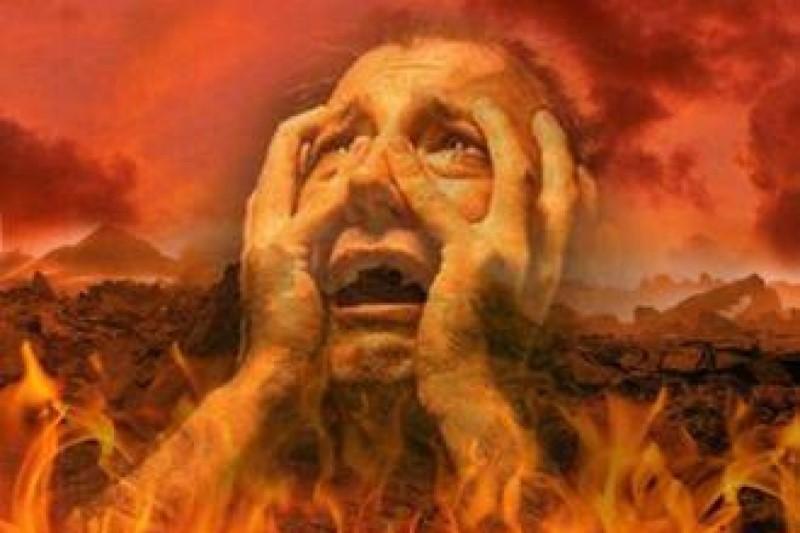 راههایی برای نجات از آتش جهنم