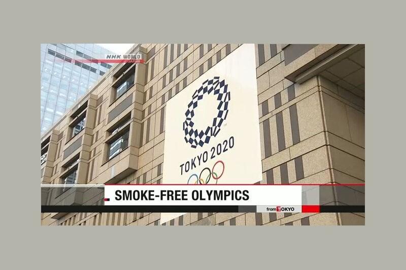 طرح ممنوعیت کامل استعمال دخانیات در بازیهای المپیک تابستانی