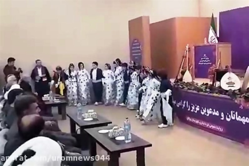 اجرای رقص مختلط در برابر مدیرکل ارشاد اسلامی آذربایجانغربی+فیلم