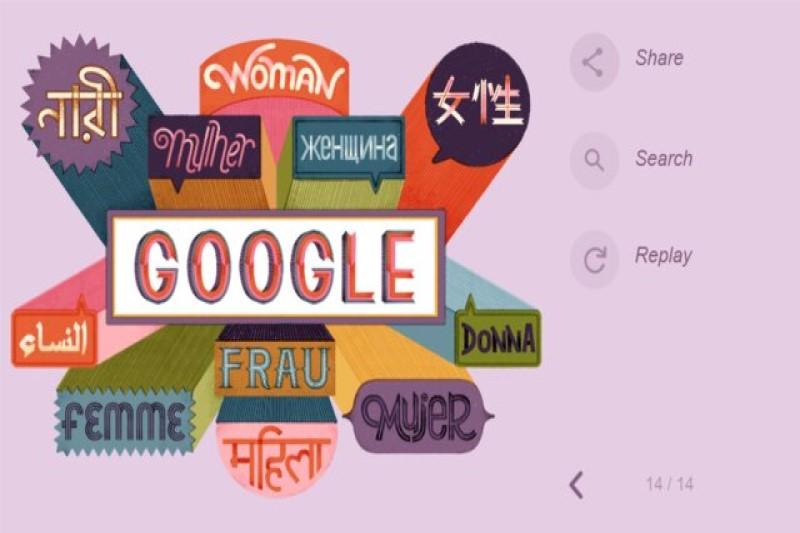 گوگل  به مناسبت روز جهانی زن لوگوی خود را تغییر داد+تصویر