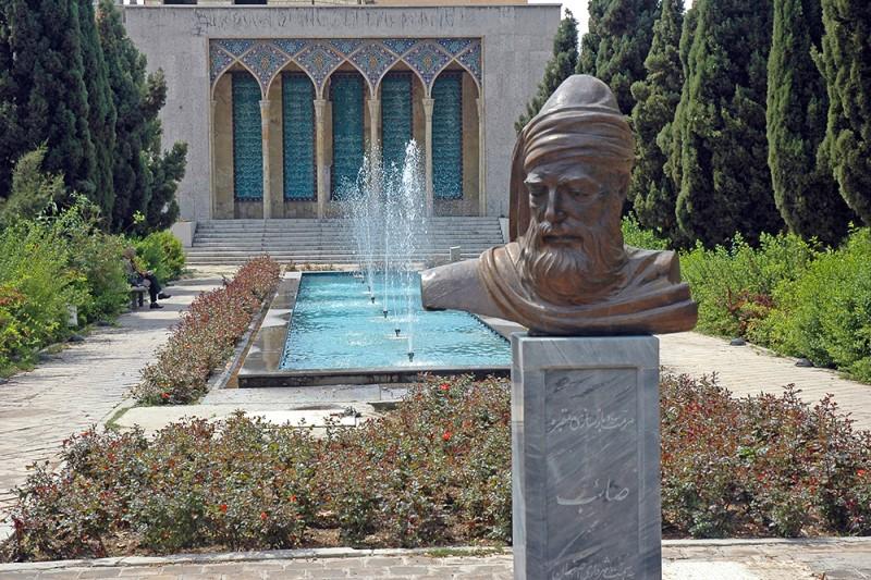 آرامگاه صائب تبریزی+تصاویر