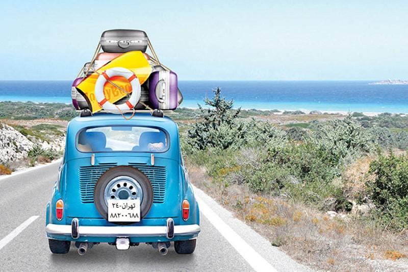 خودروی خود را برای سفرهای نوروزی آماده کنید
