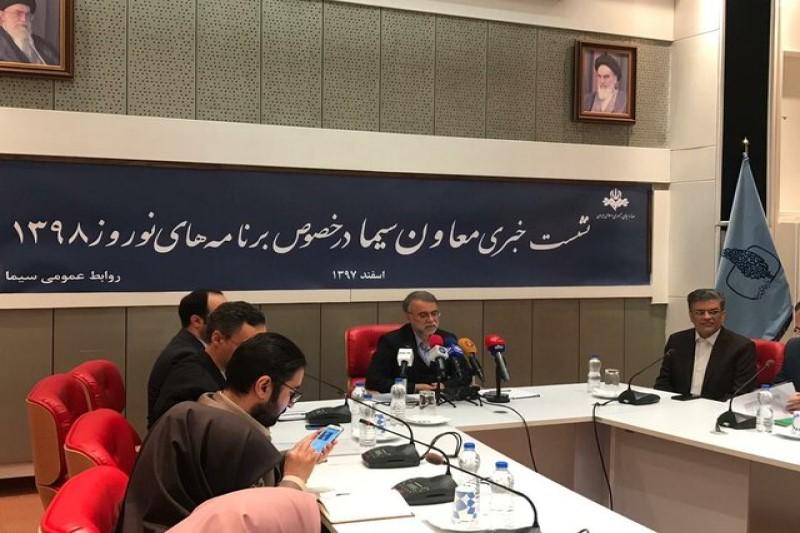 «موسی (ع)» و «سلمان فارسی» تراز سریالسازی تلویزیون را بالا میبرند