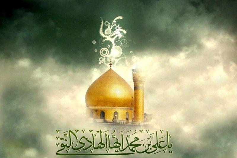 شرح مختصری از چگونگی شهادت  امام هادی (ع)+تصاویر حرم