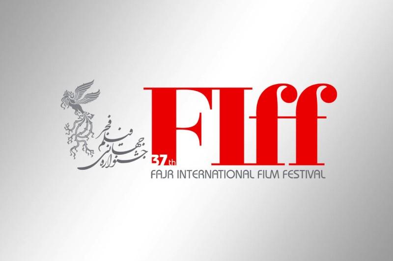 هفت فیلم خارجی بخش «فیلمهای کلاسیک مرمت شده» جشنواره جهانی فجر مشخص شد
