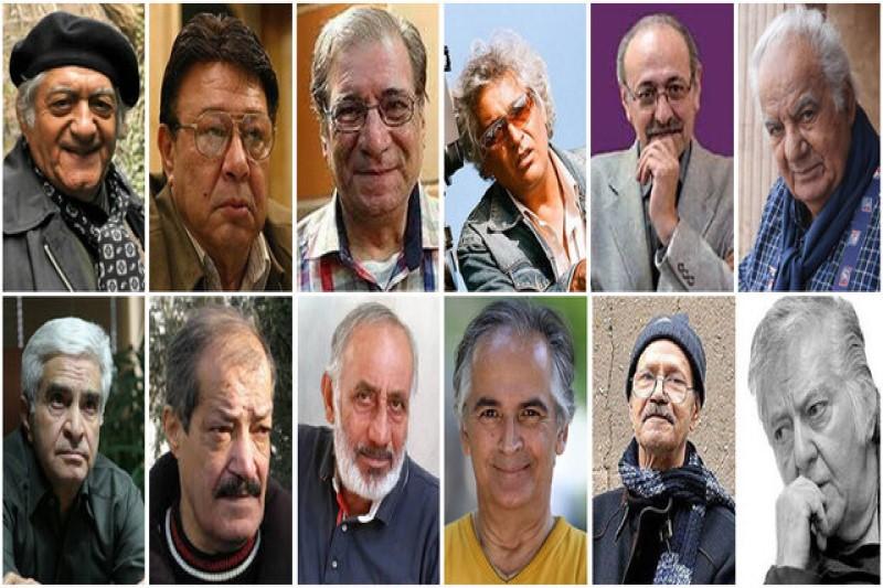 هنرمندان ایرانی فوت شده در سال ۱۳۹۷ ؛ وداع با آقای بازیگر+تصاویر