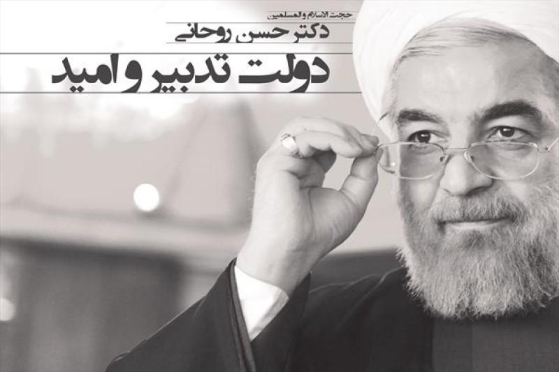 واکنش کاربران مجازی به گرانیهادر سایه بیتدبیری دولت+تصاویر