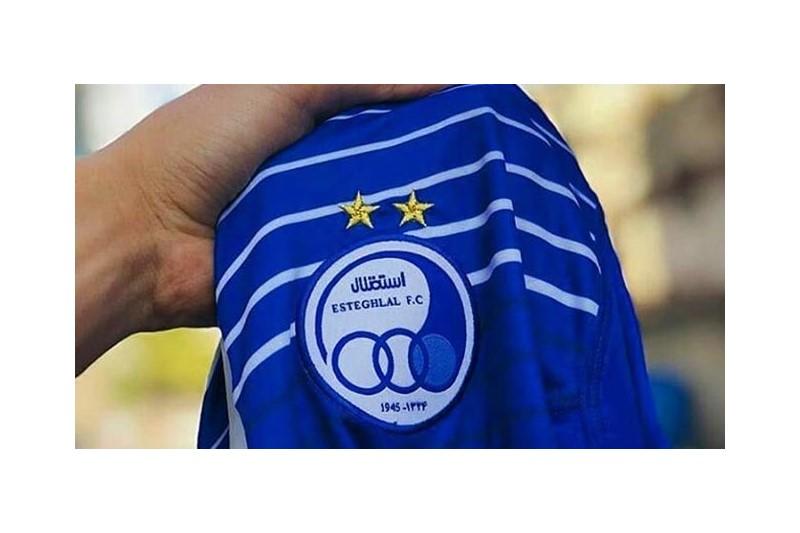 آخرین وضعیت مصدومیت بازیکنان استقلال از زبان نوروزی