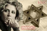 مجری صهیونیسم شبکه من و تو کیست؟!+تصاویر