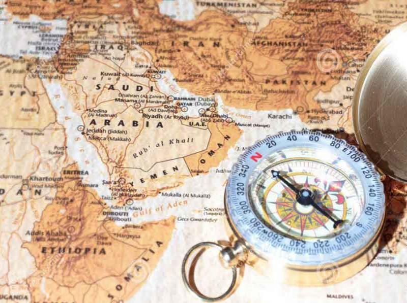 بررسی نقش منطقه غرب آسیا در تغییر معادلات جهانی