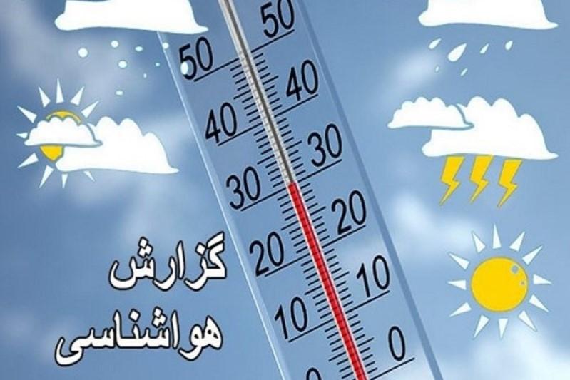 آخرین وضع آب و هوای کشور در بیست و پنجم اسفند