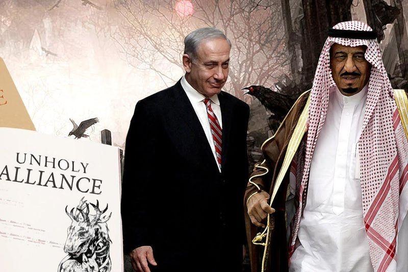 روابط مخفیانه اسرائیل با اعراب