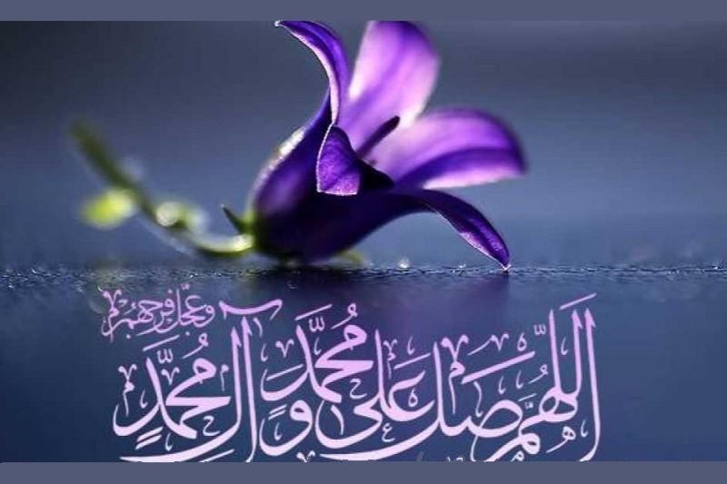 اهمیت  صله رحم در کلام «امام باقر علیه السلام »