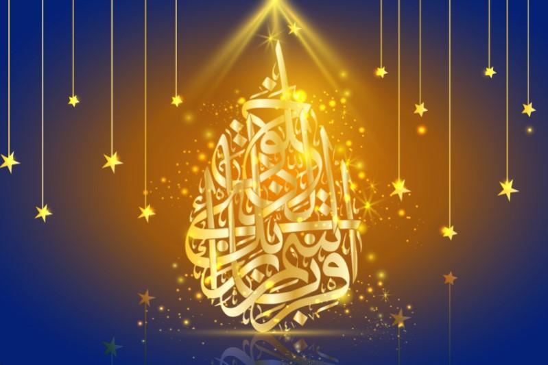 مداحی ویژه عید مبعث رسول اکرم (ص) +صوت