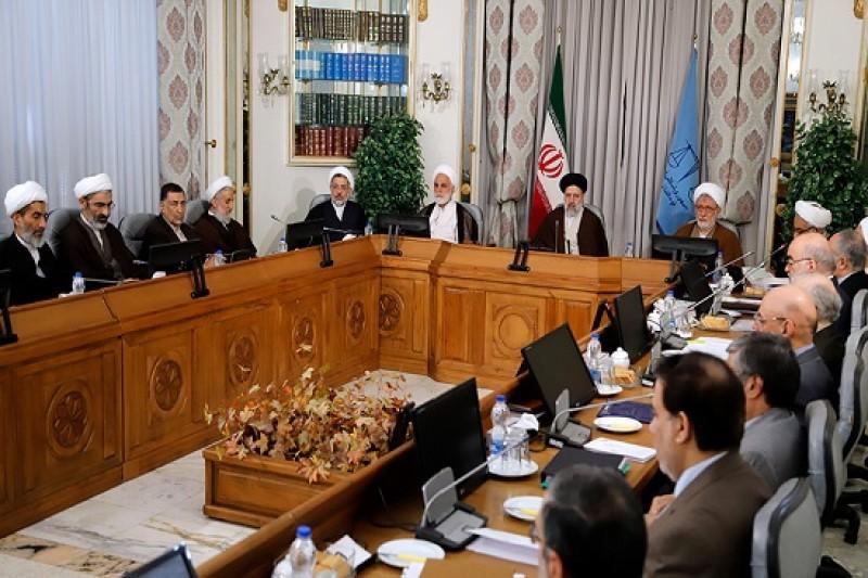 برگزاری نشست مسئولان عالی قضایی به ریاست آیت الله رئیسی
