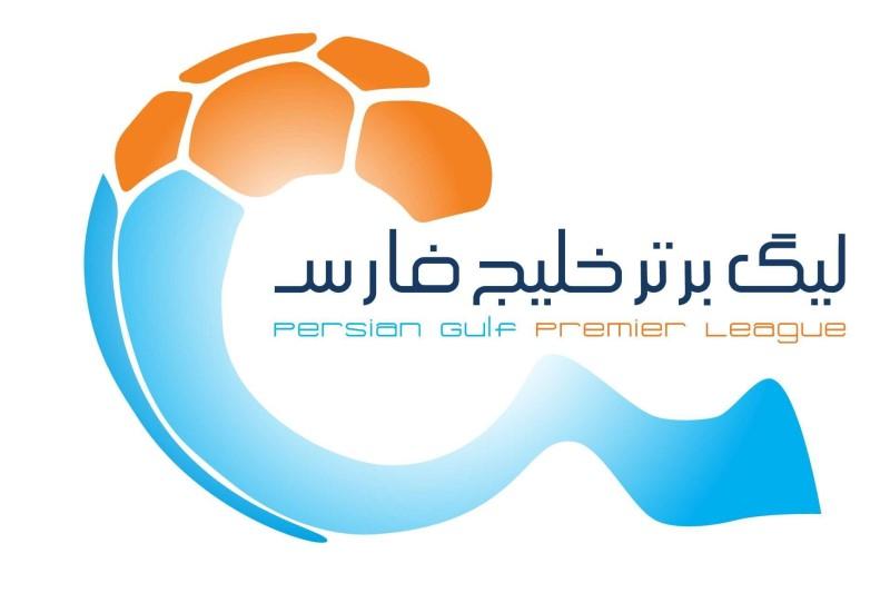 ۵ تیم در کورس قهرمانی از عجایب لیگ برتر تاریخ فوتبال ایران