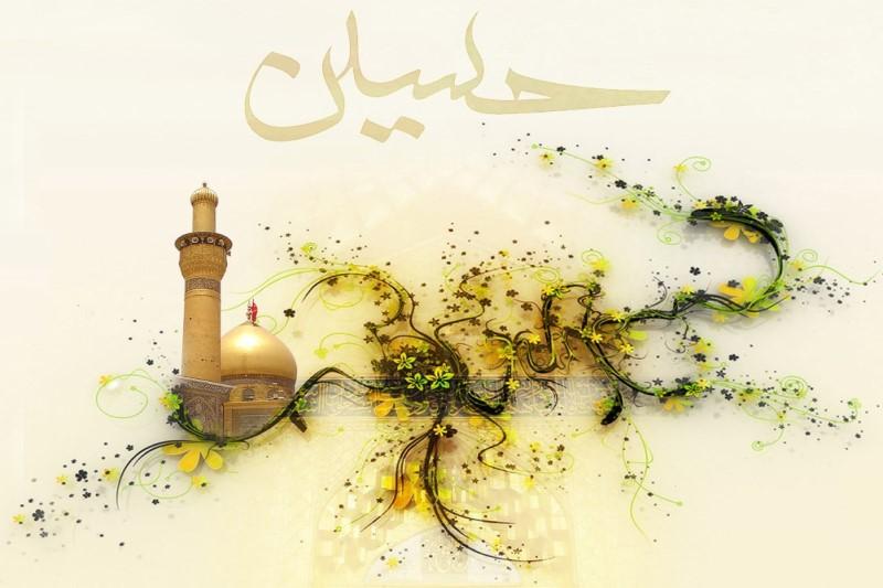 جدیدترین تصاویر پروفایل ویژه ولادت با سعادت امام حسین(ع)+تصاویر