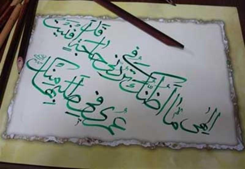 مناجات شعبانیه با صدای حاج منصور ارضی+صوت و متن