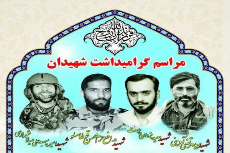 بزرگداشت شهید صیاد شیرازی در گلزار شهدای بهشت زهرا(س) برگزار میشود