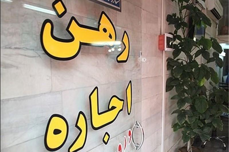 لیست رهن و اجاره مغازه تا ۱۰ متر در تهران+جدول