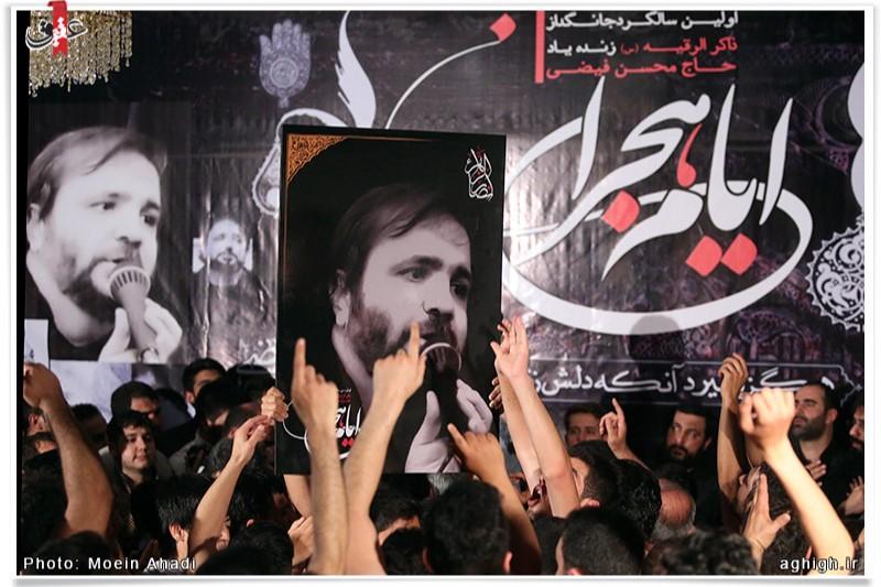 پنجمین سالگرد درگذشت جانسوز ذاکرالرقیه(س) مرحوم «محسن فیضی»+پوستر