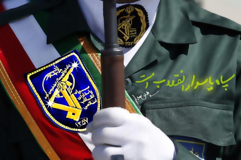 اتحاد و همدلی در دفاع از سپاه آرامش خاطر عجیبی به جامعه تزریق کرد