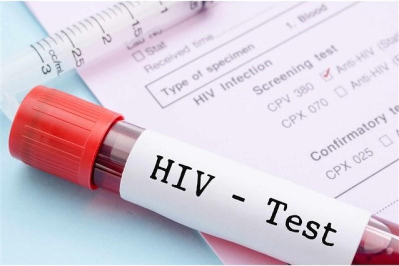کجا آزمایش رایگان ایدز بدهیم؟