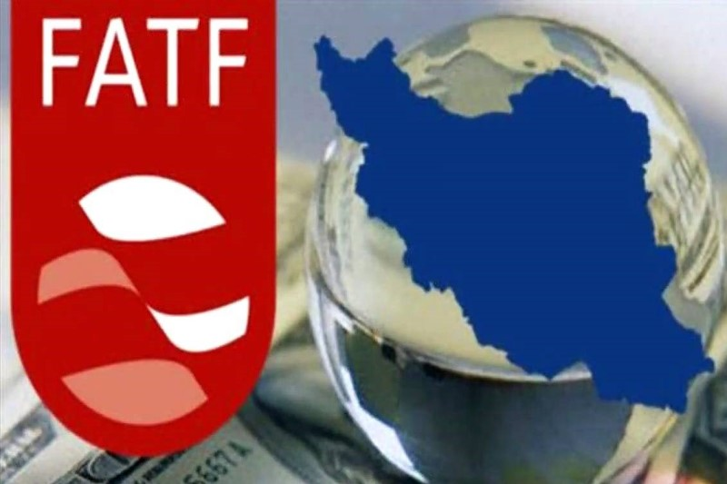 هفت خطای راهبردی دولت در پیگیری FATF