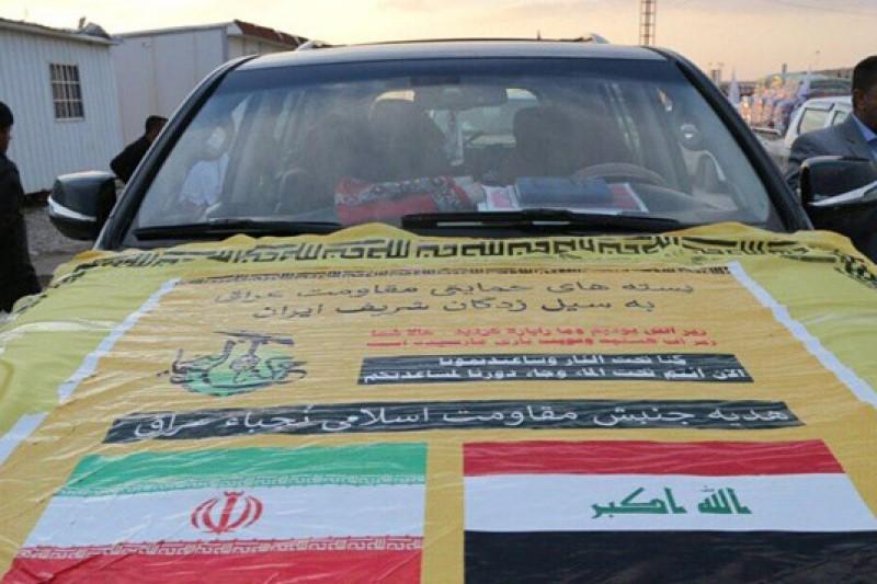 نیروهای امدادی عراقی در پلدختر  «ایران و العراق لایمکن الفراق» +