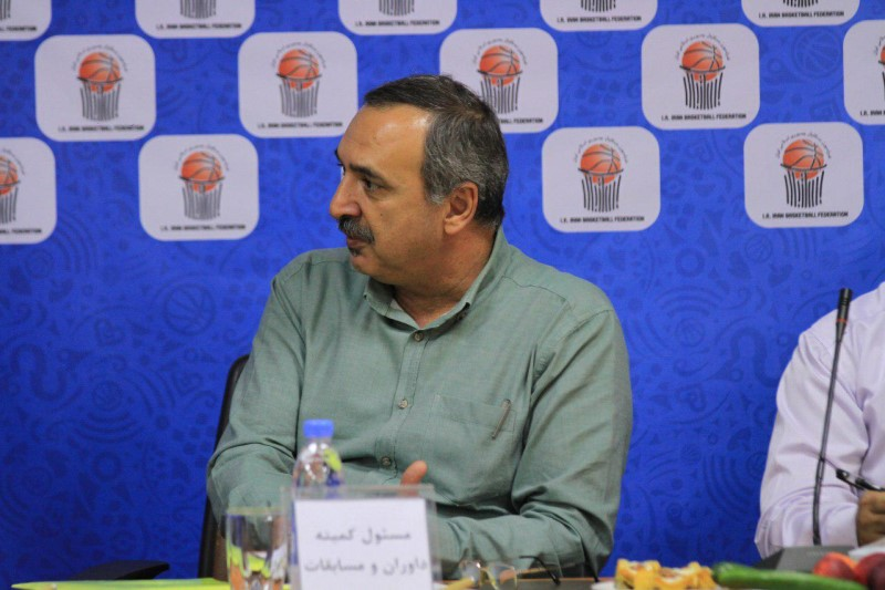رئیس کمیته داوران و مسابقات فدراسیون بسکتبال بازنشسته شد
