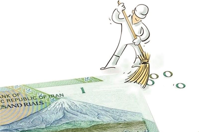 وقت حذف صفر از واحد پول ملی ایران نیست