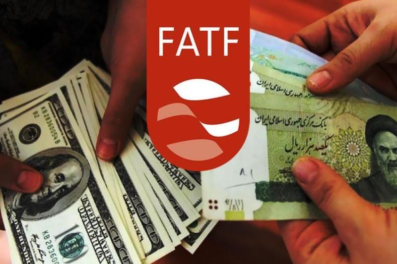 پذیرش FATF سادهانگاری و یا سادهلوحی سیاسی؟