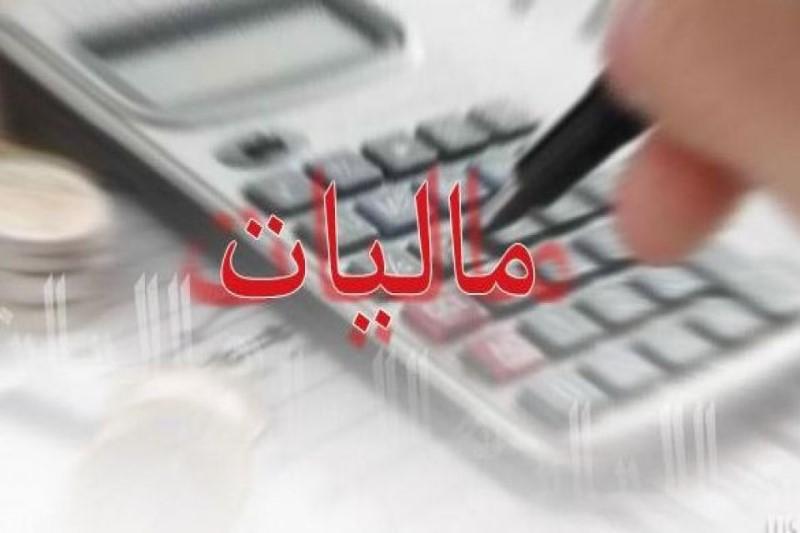 تفویض اختیار تقسیط بدهیهای مالیاتی و بخشودگی جرایم مالیاتی به مدیران کل امور مالیاتی