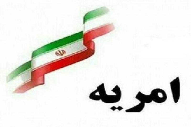 شرایط جذب نیروی امریه در بنیاد مسکن انقلاب اسلامی اعلام شد