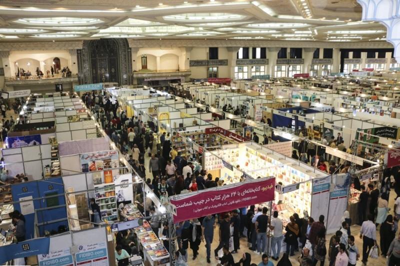 افزایش ۵۰ درصدی یارانه دانشجویی در نمایشگاه کتاب تهران