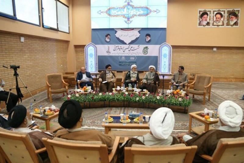 مسجد باید جامعه اسلامی را اداره کند