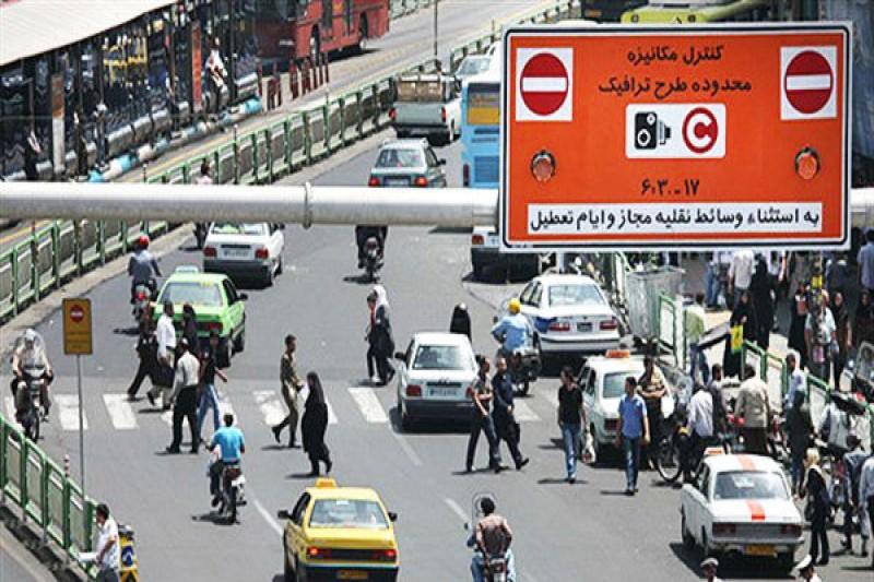 اعلام شرایط و نحوه ثبت نام طرح ترافیک مشاغل خاص و خبرنگاران