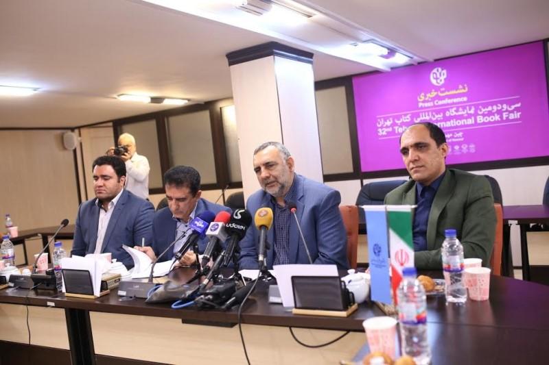 تاسف مسئولان نمایشگاه کتاب تهران از سردی پیش بینی نشده هوا