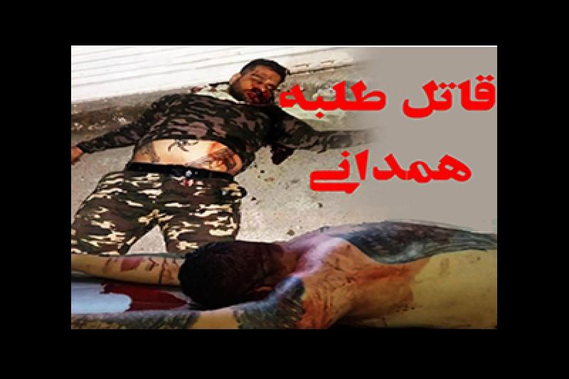کشتن ضارب یک روحانی در همدان به دست پلیس + فیلم