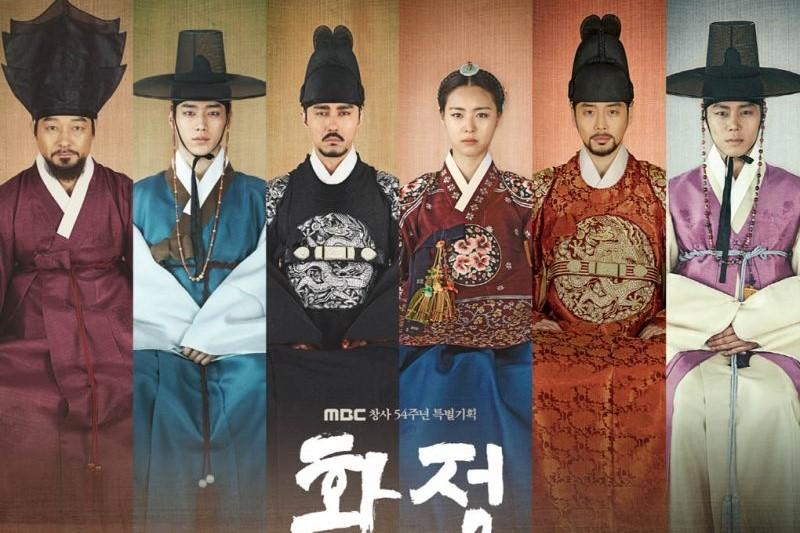 سریال کرهای ویژه ماه رمضان از شبکه پنج روی آنتن میرود