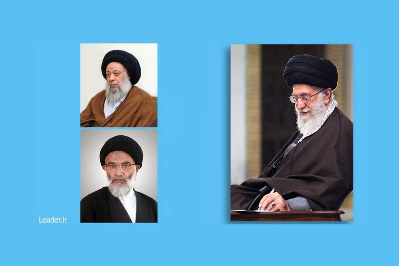 رهبر معظم انقلاب، در احکام جداگانهای  امام جمعه و رئیس حوزه علمیه اهواز  را منصوب کردند