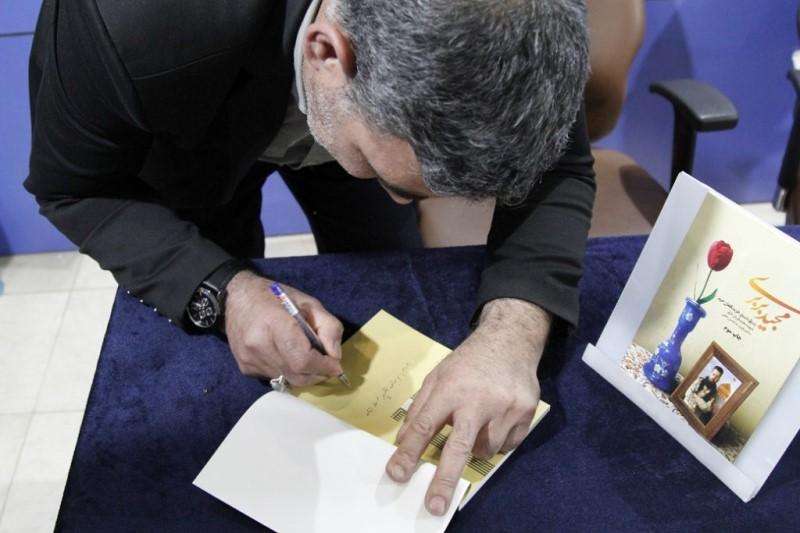 جشن امضای زندگینامه شهید مجید قربانخانی  در نمایشگاه کتاب برگزار شد